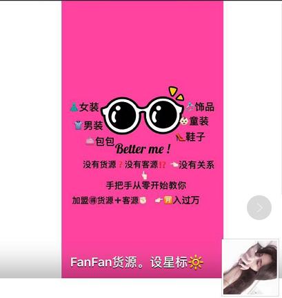 FanFan女装伟德注册基地