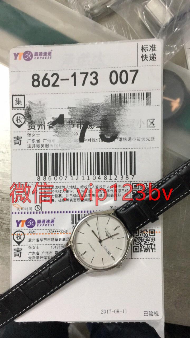 广州淘宝货源_50-200元品牌机械表石英表货_微商货源-中国货源网